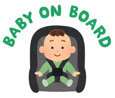 「Baby on board」のイラスト