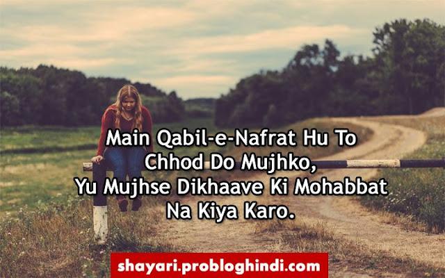dard bhari image download