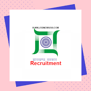 Jharkhand Government Recruitment 2019 for Programme Coordinator & Assistant (50 Vacancies)