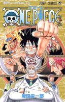 One Piece Manga Tomo 45