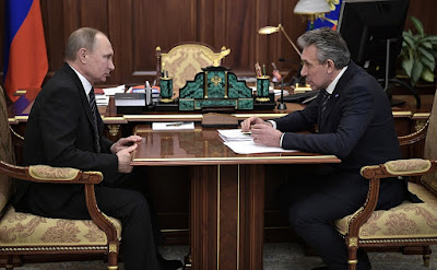 Vladimir Putin, Sergei Gorkov.