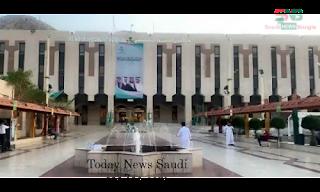 hospital alnoor, makkah news