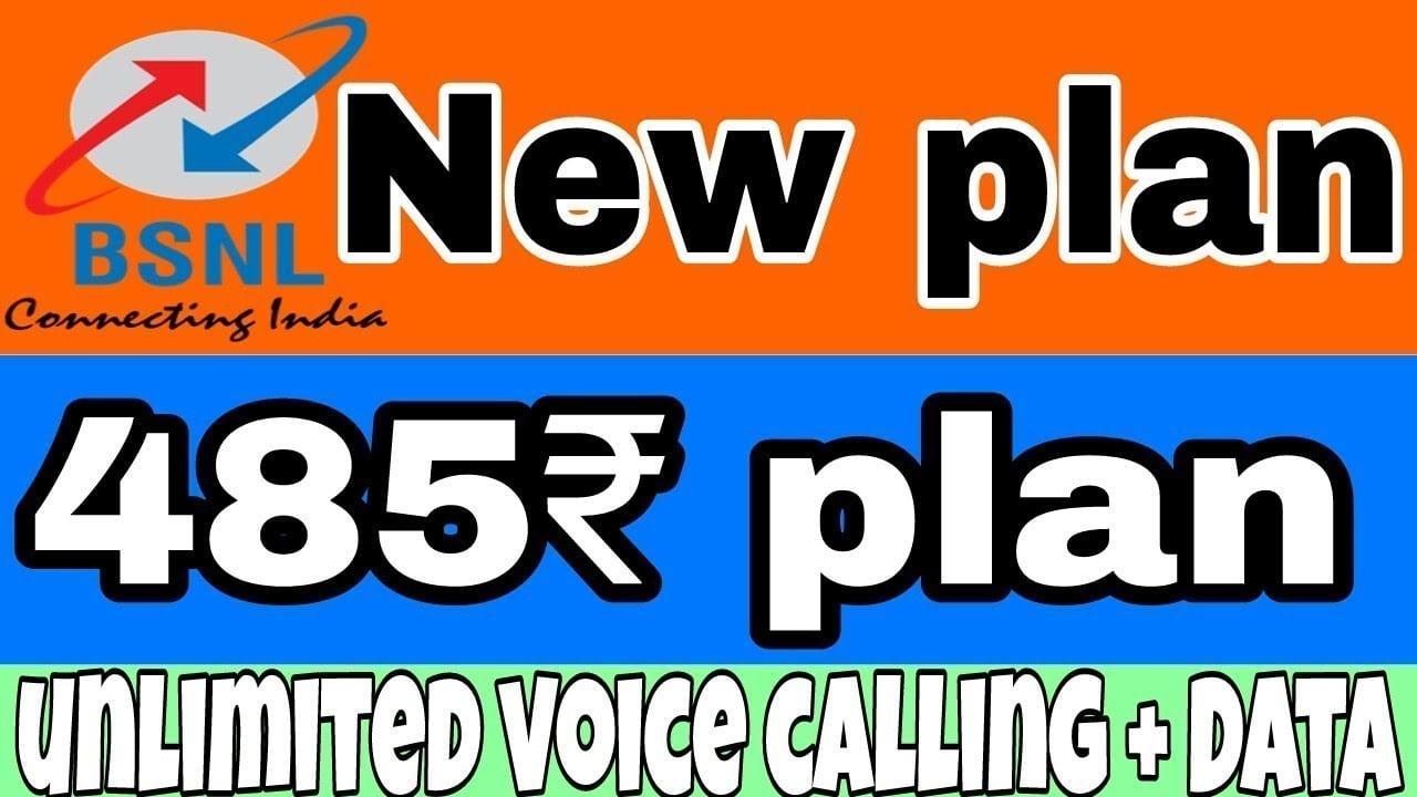 BSNL 429 plan details
