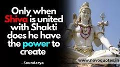 Shiva Quotes in English
