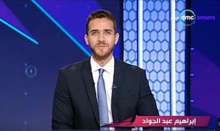 برنامج حصاد الأسبوع حلقة الخميس 10-8-2017 مع إبراهيم عبد الجواد