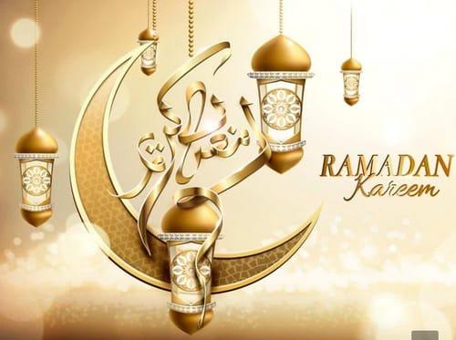 Facebook celebrates Ramadan with new features