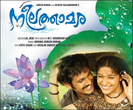 Shreya ghoshal malayalam movie songs: anuraga vilochananayi.