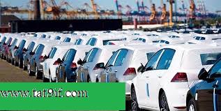 جديد استراد السيارات في الجزائر 2021