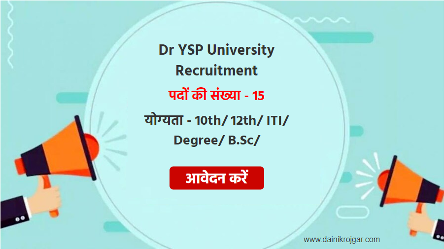 Dr YSP University Recruitment 2021 - Apply online for 15 Junior Office Assistant, Pharmacist & Laoratory Technician Post