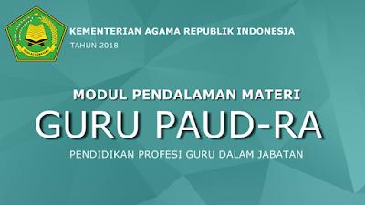Modul Pendalaman Materi PPG Guru RA Kementerian Agama