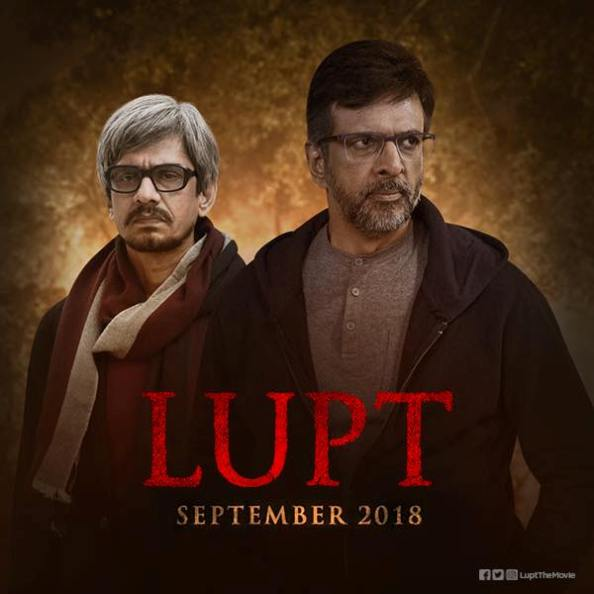 Lupt new upcoming movie first look, Poster of Vijay Raaz, Jaaved Jaaferi next movie download first look Poster, release date