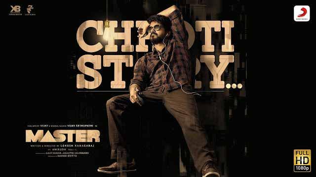 Chhoti Story Song Lyrics - Nakash Aziz