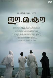 ee ma yau full movie, ee ma yau malayalam movie, ee.ma.yau. watch online, mallurelease