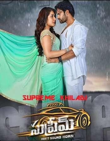 Poster Of Supreme 2016 Hindi Dual Audio 600MB UNCUT HDRip 720p HEVC Free Download Watch Online downloadhub.in