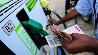 petrol-disel-rate-down