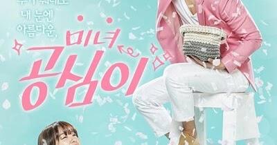 Download Drama Korea Beautiful Gong Shim (2016) Subtitle ...