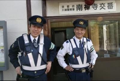 Koban, polícia comunitária Japão