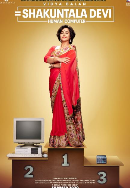 Shakuntala Devi' first look, poster