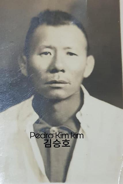 Hermanos Kim Montalvo en Cacalchén