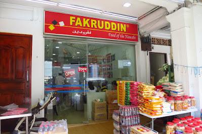 Fakruddin, Desker Road