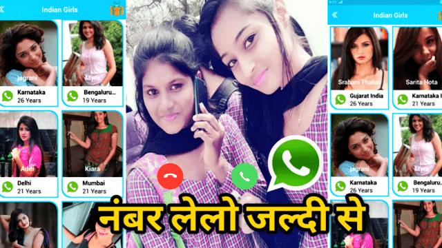 How To Get Girls Whatsapp Number Using This App
