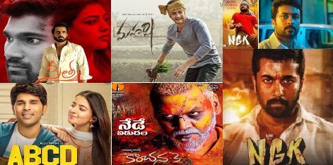 Best Telugu Movies Released Last Month May 2019