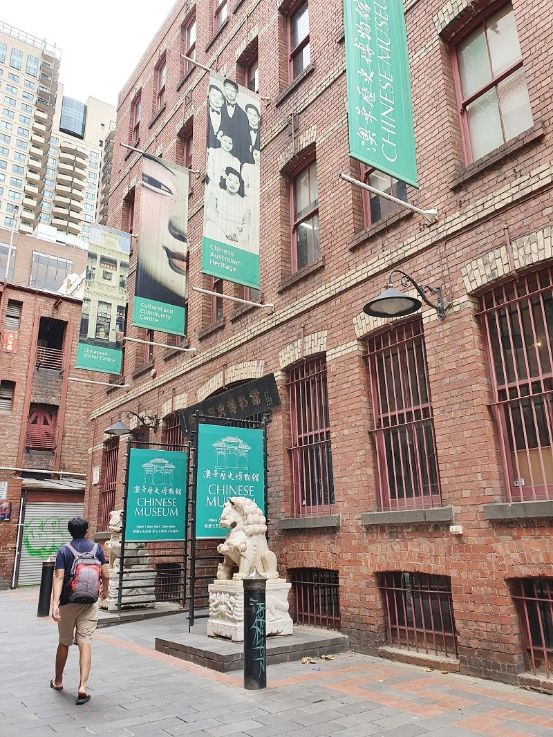 Chinese Museum Melbourne