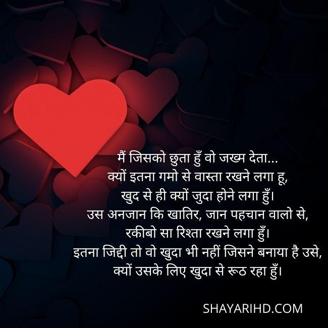 Beautiful dosti shayari photo , Beautiful dosti shayari , Beautiful dosti shayari images