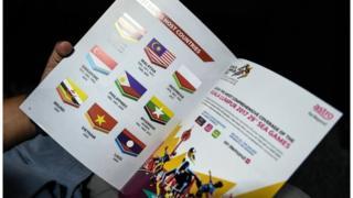 Bendera Indonesia Terbalik Sea Game 2017 di Malaysia