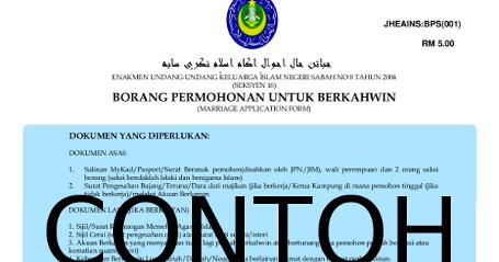 Ams Com Cara Permohonan Kebenaran Nikah Kahwin Bagi Negeri Sabah