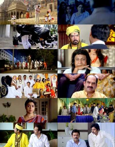 Nehle Pe Dehla Hindi Dubbed Movie Download