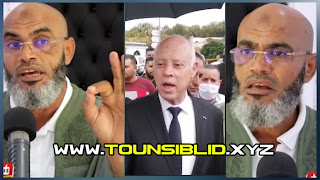 شيخ محمد الهنتاتي : يؤكد على إغتيال رئيس الجمهورية قيس سعيّد من داخل القصر !