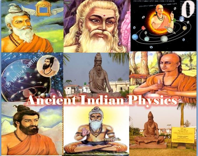 Ancient India's Contribution to Physics