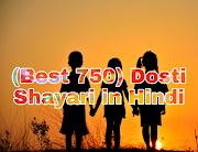 New 750+ [ Yaari Dosti Status In Hindi ] यारी दोस्ती ऐटिटूड स्टेटस इन हिंदी