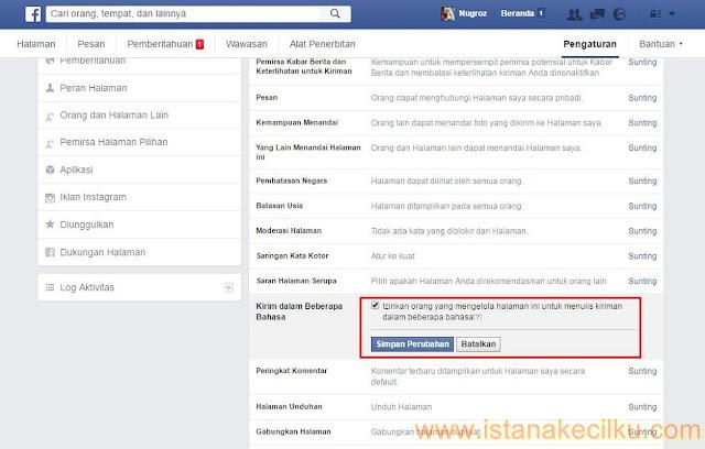 Klik pada kotak centang untuk membuat admin halaman dapat menulis posting dalam berbagai bahasa dan klik Simpan Perubahan.