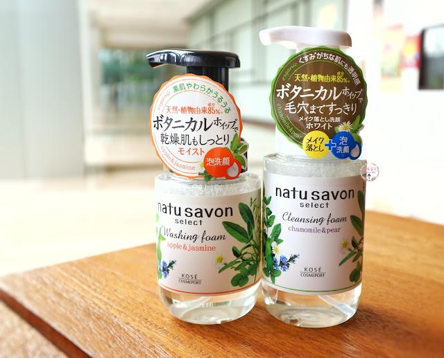 KOSE Softymo Natu Savon Select Series Cleansing Foam Washing Foam