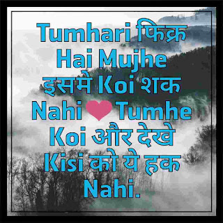 Best love status in hindi for girlfriend 2020