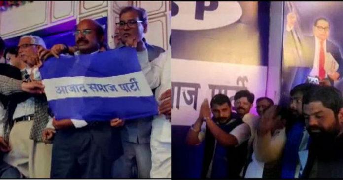 Azad Samaj Party model; Chandrashekhar Azad political party started,www.thekeralatimes.com