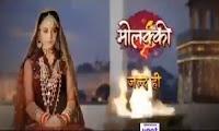 Molkki tv serial timing, TRP rating this week, actress, actors image