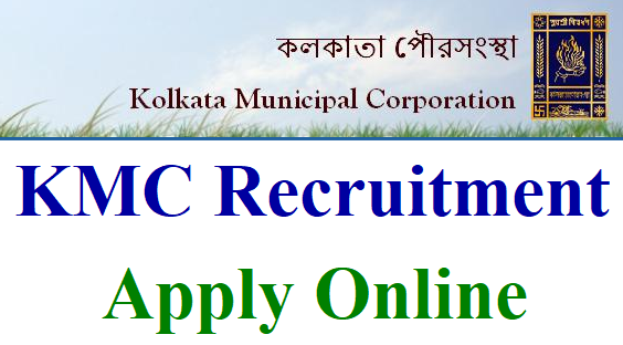 Kolkata Municipal Corporation Jobs