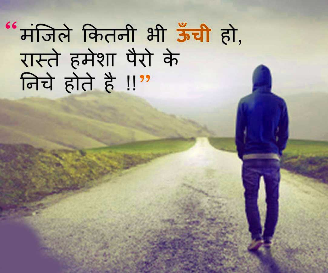 hindi thought wallpaper free download