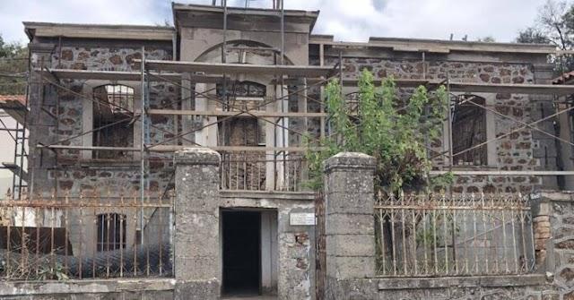 Διατηρητέα κτήρια: Νομοθεσία για τις επιτρεπτές επεμβάσεις