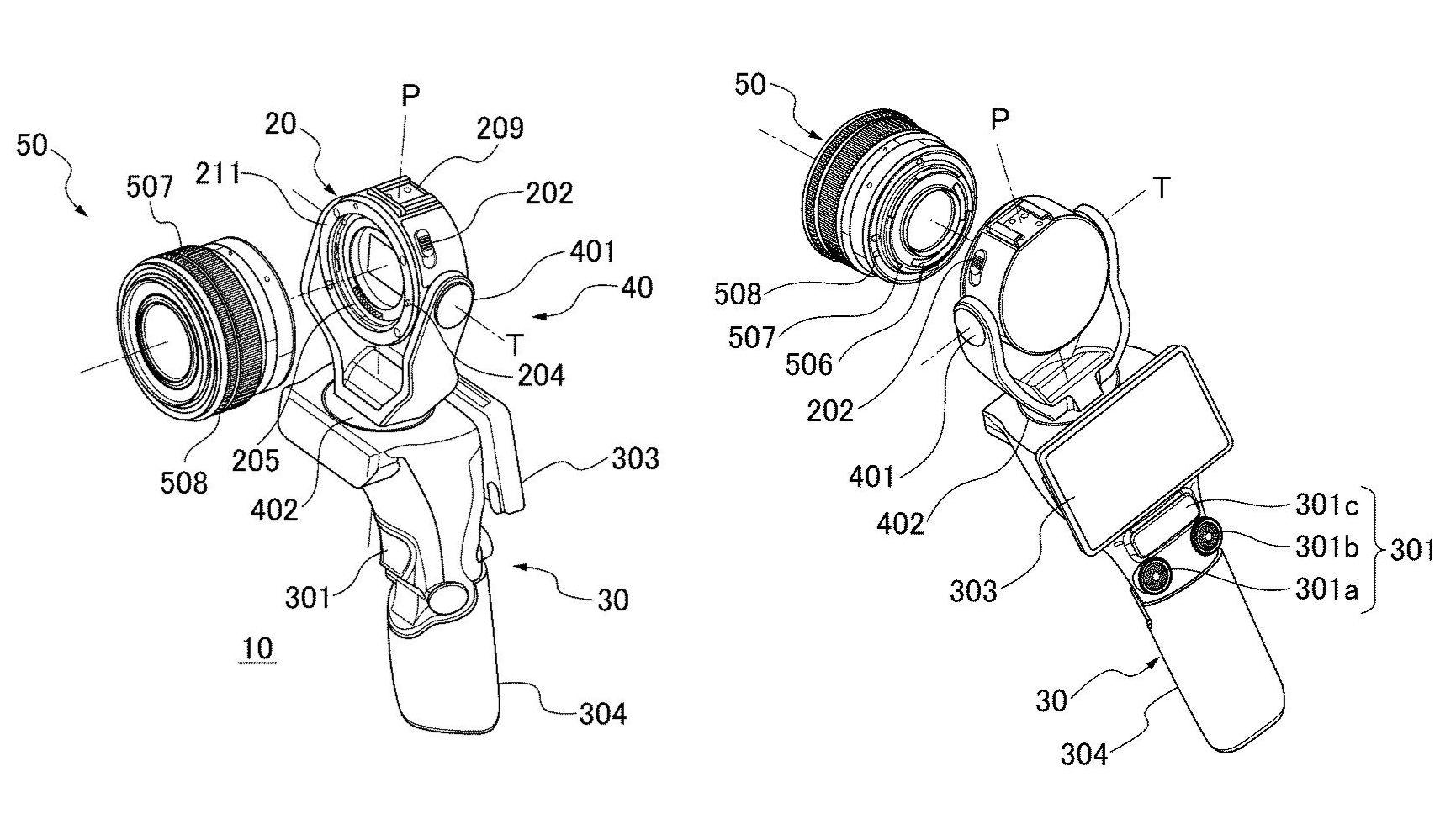 Схематичное изображение из патента Canon