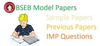 Bihar Board 10th Model Papers 2017