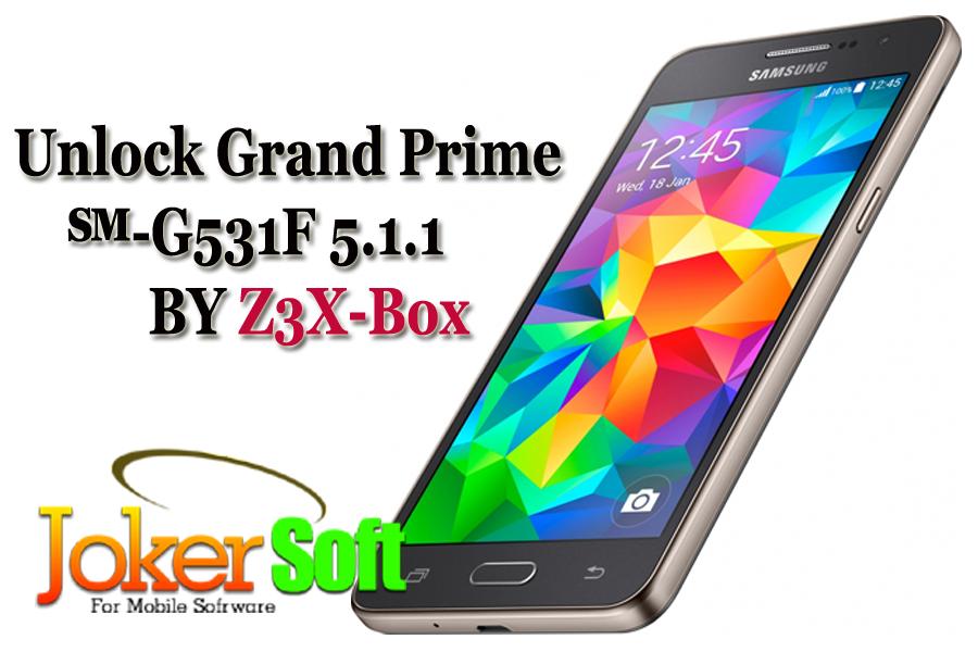 شرح طريقة فك شفرة هاتف سامسونج Grand Prime SM-G531F على بوكس Z3X