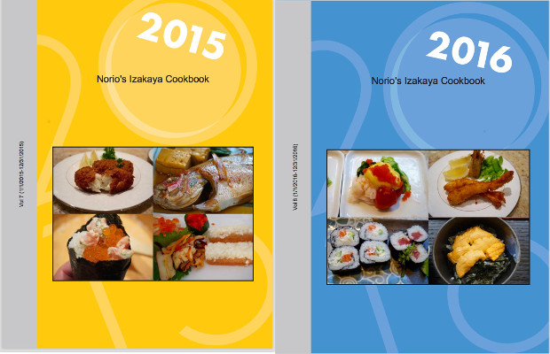 Norio on wine and food norios izakaya cookbooks 2016 version is also coming which you can purchase pdf files of all cookbooks are also available from the link posted under the image forumfinder