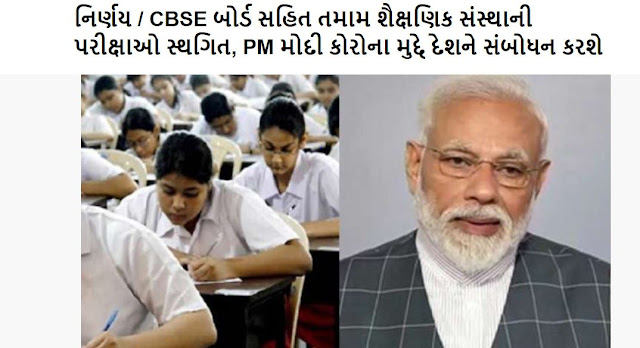 PM Modi to address nation as Indian Covid-19 cases rise to 169
