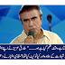 What else did Tariq Aziz tweet before his death other than the word martyrdom?