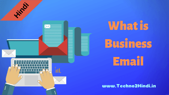What is Business Email Account