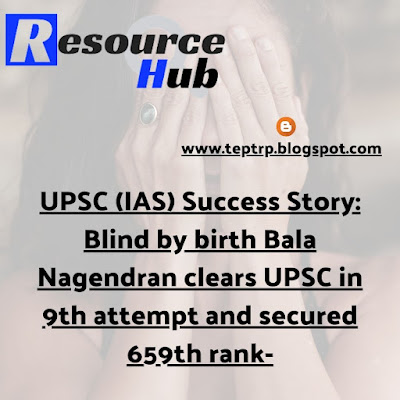 Know the story-Blind by birth Bala clears UPSC in 9th attempt-
